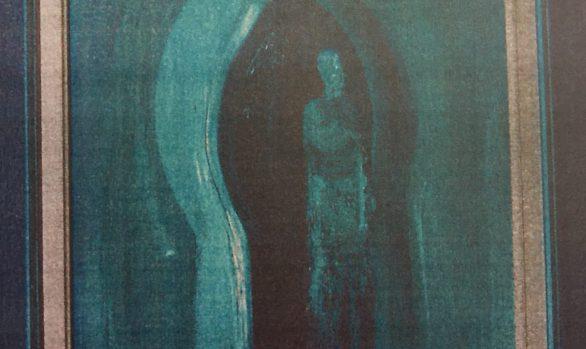Porte bleue 1